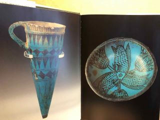 Gifts of the Nile: Ancient Egyptian Faience[newline]M4654a-05.jpg