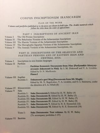 Corpus Inscriptionum Iranicarum. Part II - Inscriptions of the Seleucid and Parthian Periods and of Eastern Iran and Central Asia. Vol II: Parthian. Parthian Economic Documents from Nisa - Plates. 4 volumes (complete set)[newline]M5297-05.jpg