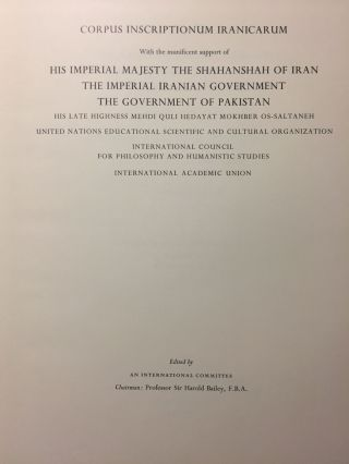 Corpus Inscriptionum Iranicarum. Part II - Inscriptions of the Seleucid and Parthian Periods and of Eastern Iran and Central Asia. Vol II: Parthian. Parthian Economic Documents from Nisa - Plates. 4 volumes (complete set)[newline]M5297-06.jpg