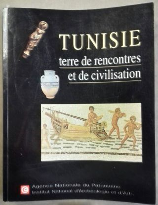 Tunisie: terre de rencontres et de civilisation. AAC - Catalogue exhibition[newline]M5900.jpg
