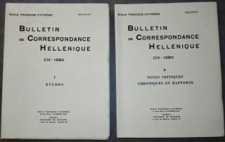Bulletin de correspondance hellénique. Tome CIV - 1980, I & II. AAE - Journal - Single issue[newline]M6105.jpg