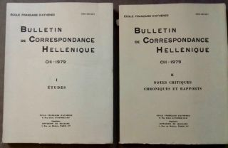 Bulletin de correspondance hellénique. Tome CV - 1981, I & II. AAE - Journal - Single issue[newline]M6106.jpg