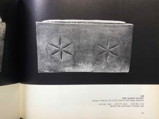 Inscriptions reveal. Documents from the time of the Bible, the Mishna and the Talmud.[newline]M6294-05.jpg