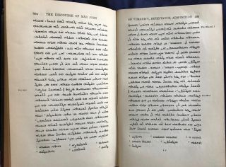 Coptic homilies in the dialect of Upper Egypt[newline]M6510a-14.jpg
