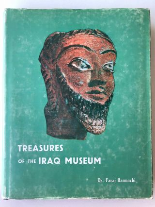Treasures of the Iraq Museum. BASMACHI Faraj.[newline]M6739.jpg