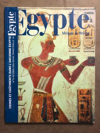 Egypte, Afrique et Orient. No 35. Octobre 2004. AAE - Journal - Single issue[newline]M6889b.jpg