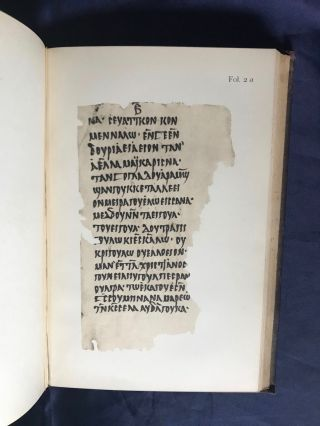 Texts relating to Saint Mêna of Egypt and canons of Nicaea in a Nubian dialect, with facsimile[newline]M6951-09.jpg