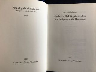 Studies on Old Kingdom Reliefs and Sculpture in the Hermitage[newline]M6980-01.jpg