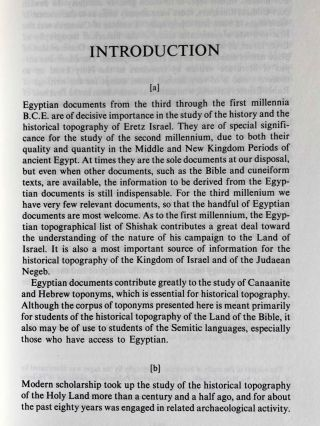 Canaanite toponyms in ancient Egyptian documents[newline]M7606-03.jpeg