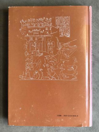 Canaanite toponyms in ancient Egyptian documents[newline]M7606-06.jpeg