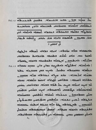 The Histories of Rabban Hormizd the Persian and Rabban Bar-Idta: The Syriac Texts edited with English Translations. Vol. I: The Syriac texts (only)[newline]M7641-18.jpeg