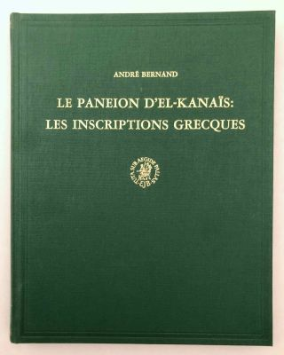 Le Paneion d'El-Kanais: Les inscriptions grecques. BERNAND Andr&eacute[newline]M7688.jpeg